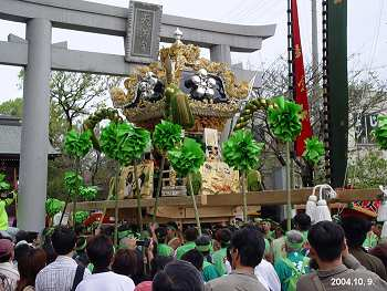 飾磨祭り(恵美酒宮秋季例大祭)