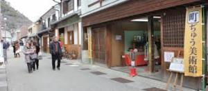 横山ブログ画像
