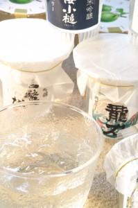 2日本酒ゼリー