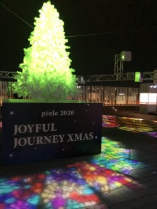 piole_joyful_journey_xmas_1