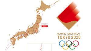 東京2020聖火リレー